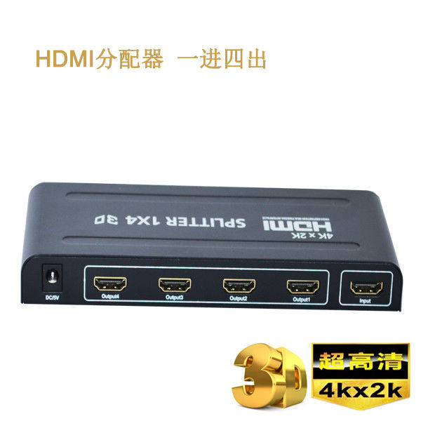 4K 1.4b 1 x 4 HDMI Splitter 1 In 4 Out Supporting 3D Video CE Certification